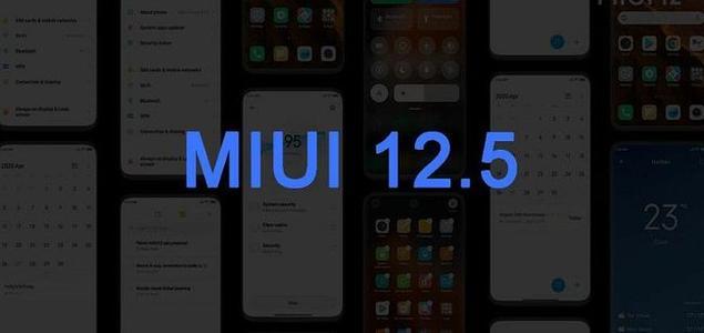 MIUI系统稳定性,由高到低的排序是? miui12.5内测答案分享[多图]