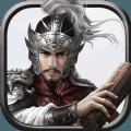 黎明三国最新版1.5.9破解版下载 v1.5.9