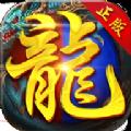 鸿门传奇手游官方版 v1.0