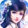 三生诀之梦落三生手游官方版 v1.0.0