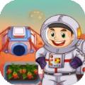 火星农场领红包赚钱版 v1.0.11
