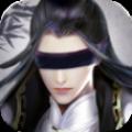 昆仑封神传红包版下载安卓版 v7.7.0