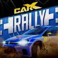 CarX Rally无限金币破解版存档 v13503