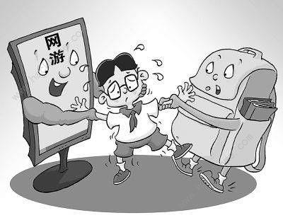 福建《中小學生家庭教育與網絡安全》直播回放 中小學生家庭教育與網絡安全視頻[多圖]