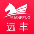 远丰商城最新版app软件 v3.8.1