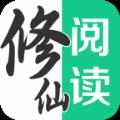 修仙阅读器无限元宝内购破解版 v1.6.8