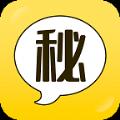 秘友聊天交友app