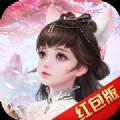 江湖琉璃梦手游官方版 v2.0.9