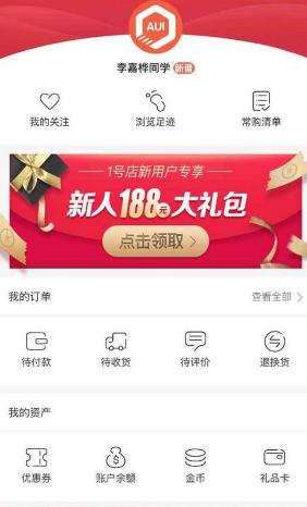 柴犬购物app最新版图1: