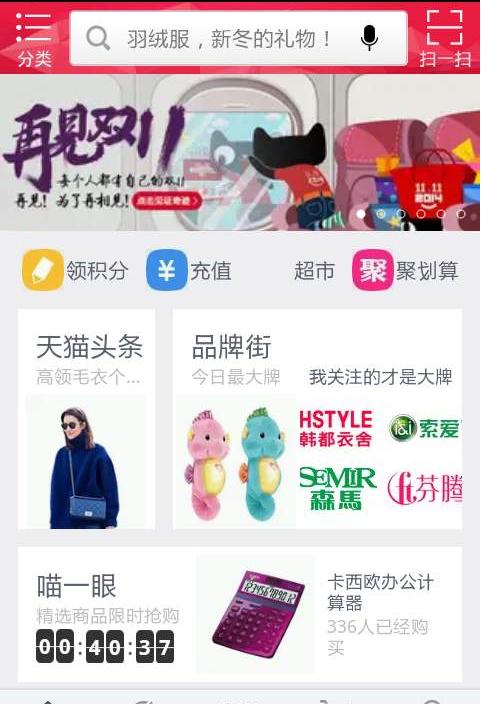 柴犬购物app最新版图2: