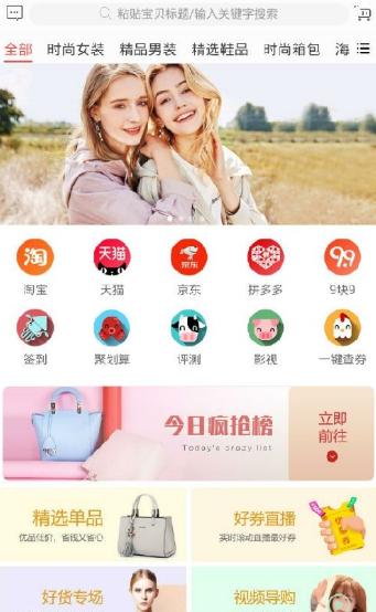 柴犬购物app最新版图3: