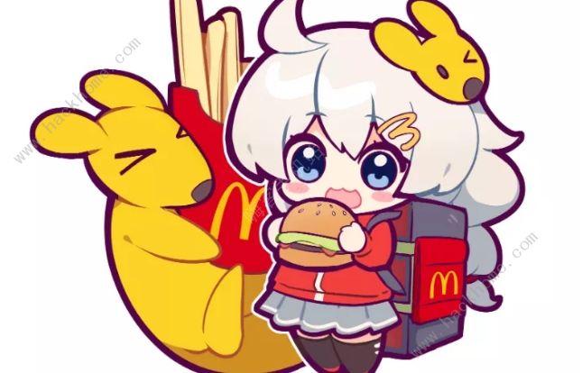 崩坏3琪妙堡堡派对活动大全 联动麦当劳美团奖励一览[视频][多图]图片2