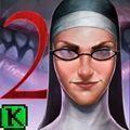 邪恶的鬼修女2中文无敌汉化版 v1.0