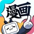 svip漫画-漫画搜韩漫免费搜索网页版 v1.0