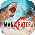 食人鲨Maneater亚洲中文版破解版 v1.0
