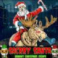 疯狂的奶奶圣诞逃亡游戏最新安卓版 v1.0