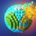 我的星球创造游戏最新官方下载 v1.0.30
