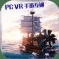 网易遗落海域手游最新官方版 v1.0