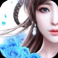 陪师姐修仙的日子最新版手游官方下载 v1.0.0