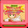 魔法少女之祈祷游戏中文汉化版 v1.0