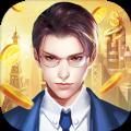 都市之我是神豪游戏官方最新版 v1.0