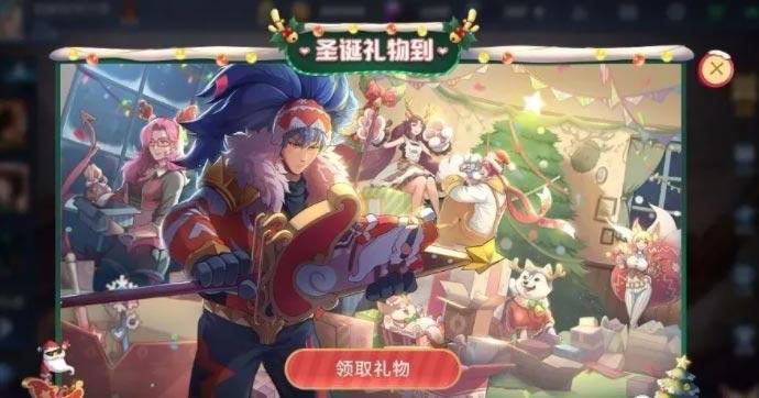 王者荣耀2020圣诞节皮肤是猴子的吗?全新圣诞限定皮肤预测[多图]