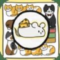 猫块难题游戏官方安卓手机版 v1