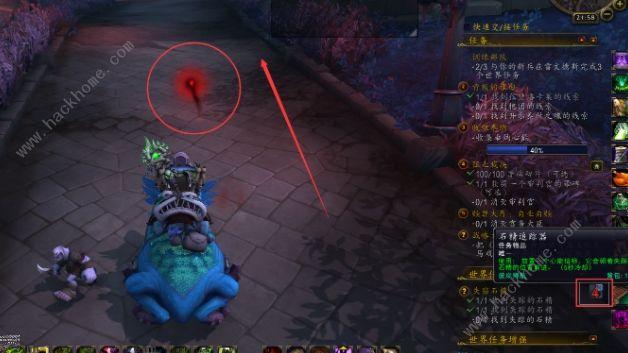魔兽世界9.0失窃石精任务怎么做 雷文德斯失踪的石精位置获取详解[视频][多图]图片1