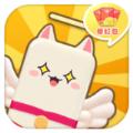 滚猫猫红包版app福利版 v1.0.0