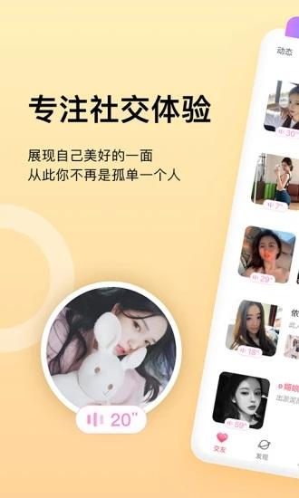 醉仙蒲官網app下載圖片1