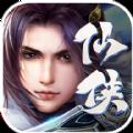 仙陆绘卷手游官网版 v1.0