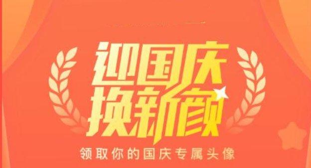 @微信官方头像合集