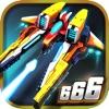 战机代号666去广告最新版 v1.0