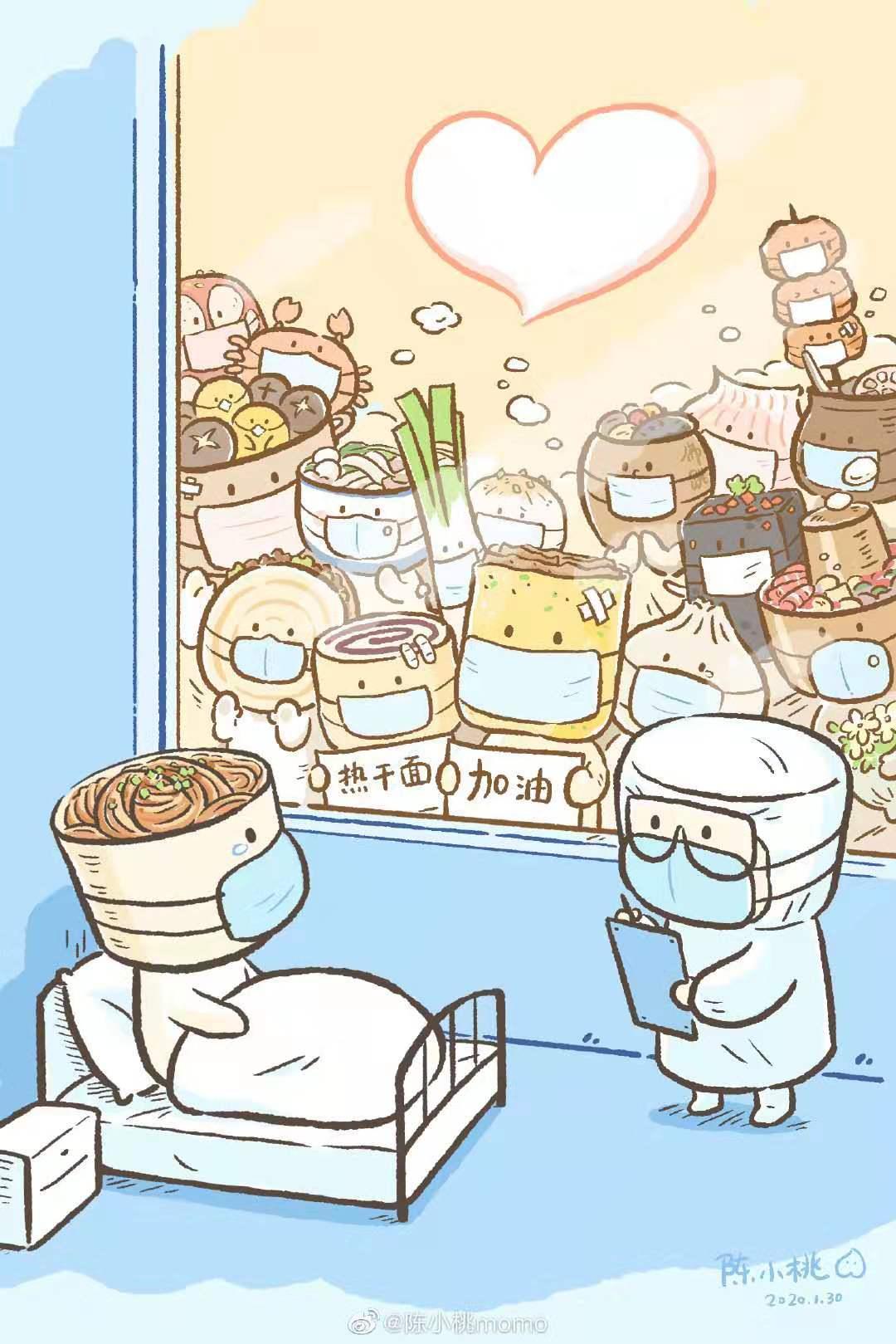 热干面糯米饭加油表情包图片高清版分享图2: