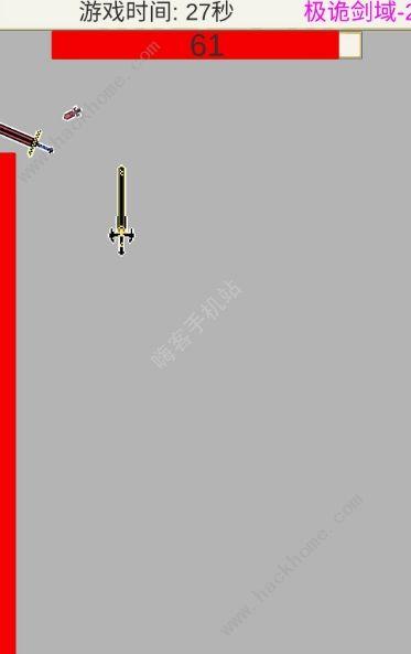 剑道传奇攻略大全 新手少走弯路技巧总汇[视频][多图]图片1