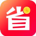 省一点app官方版下载 v1.0