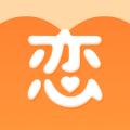 积木恋爱情感学院app下载安装 v1.0