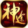 一剑九天单职业手游官方测试版 v2.93