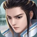 仙帝忘尘手游官网最新版 v1.0