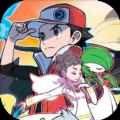 口袋妖怪之家官网中文版游戏 v1.0