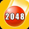 2048泡泡球3D游戏红包版下载 v1.0.2