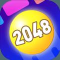 2048弹弹球赚钱app红包版 v1.0