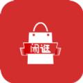 闲逛旗舰版app客户端下载安装 v1.0