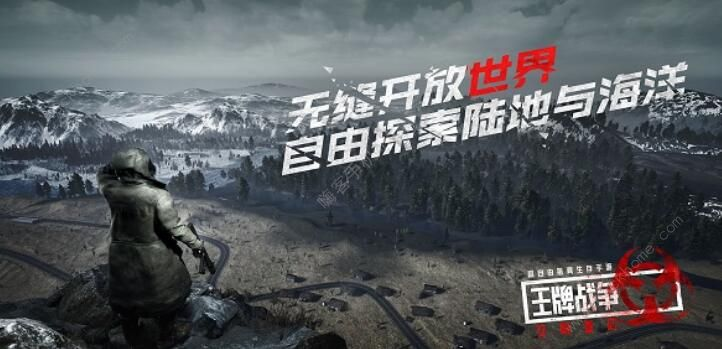 文明重��2月13日更新公告 情人�活�娱_��[��l][多�D]�D片1