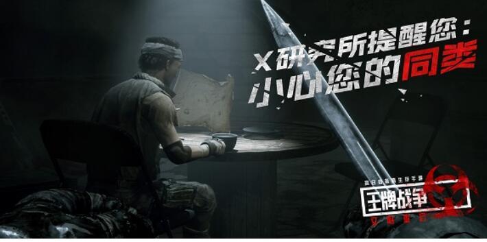 文明重��2月13日更新公告 情人�活�娱_��[多�D]