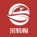 莱特购app苹果版下载 v2.0