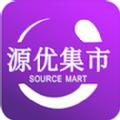 源优集市app最新手机版下载 v1.0