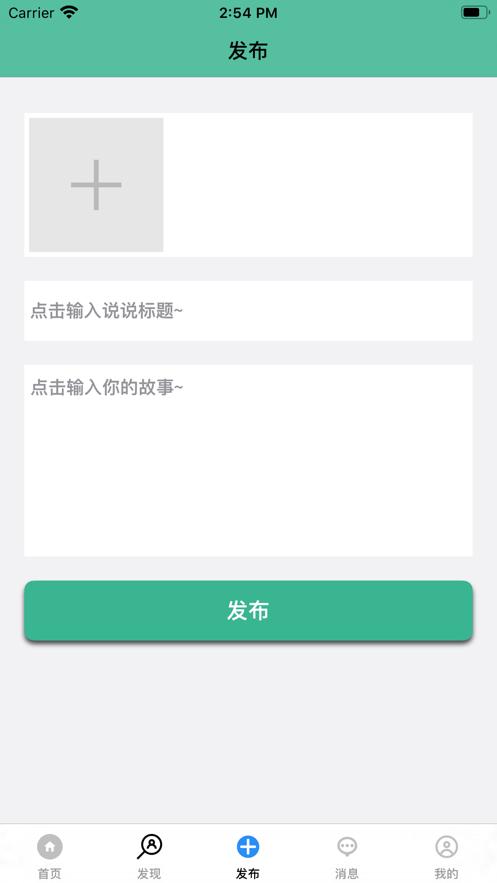 小绣坊app官方下载图1: