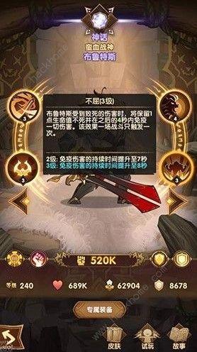 剑与远征蛮血部落英雄哪个好 蛮血部落英雄解析[视频][多图]图片2