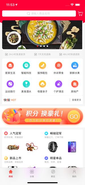 收返吧app�O果版下�d安�b�D片1